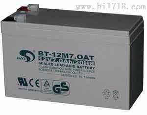 铅酸蓄电池 BT-12M-7.0AT 赛特蓄电池厂家直销