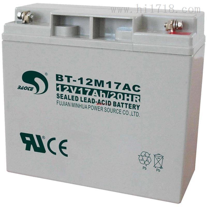 铅酸蓄电池 BT-12M17AC 赛特蓄电池官方授权代理