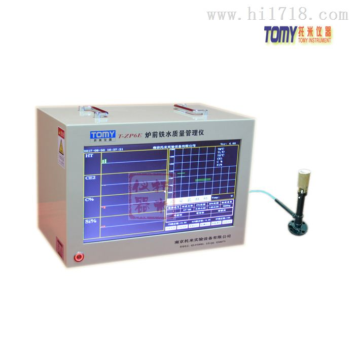 碳硫分析仪 T-ZP6M 托米碳硫分析仪