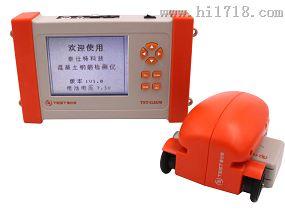 北京泰仕特钢筋位置测定仪