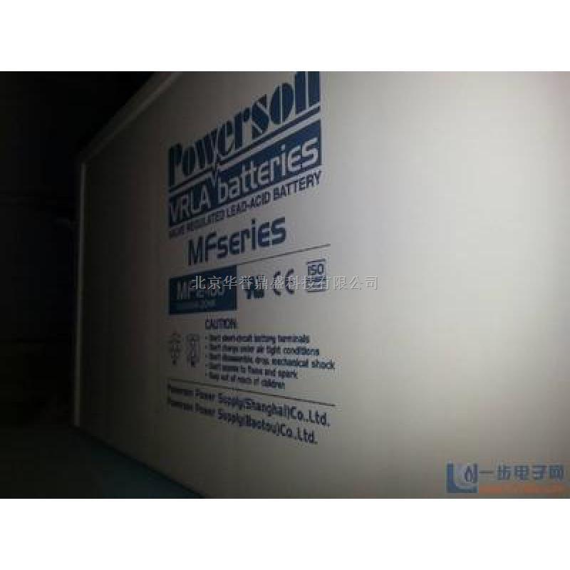 复华蓄电池MF12-26价格 尺寸参数 Powerson官方网站