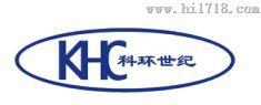EMC电磁兼容测试仪器