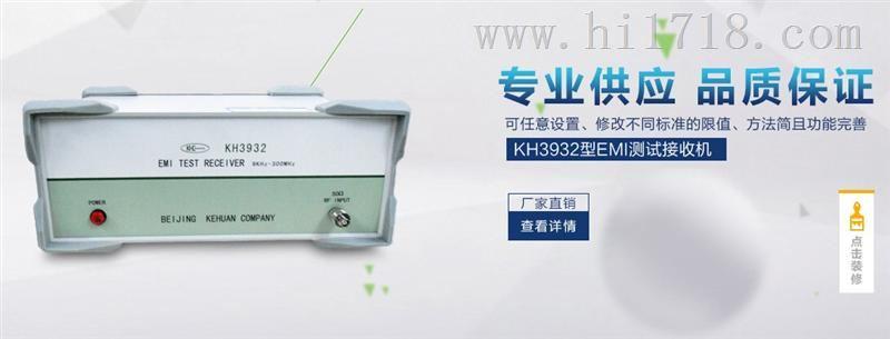 EMC测试仪-电磁屏蔽设备