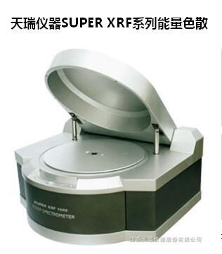 广东八大重金属检测仪