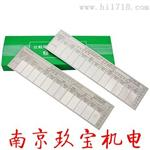日本金屬電鑄標準比較片HA-RASF平面用