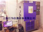 高低温冲击试验箱 JW-4801(触摸屏式)