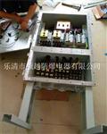 污水处理立式防爆配电柜