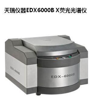 深圳八大重金属检测仪