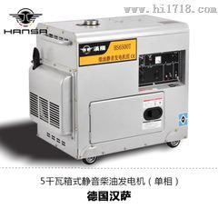 5KW柴油静音发电机价格,家用5KW柴油静音发电机