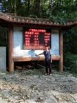 广东生态环境负氧离子监测设备 自然保护区负离子监测仪规格