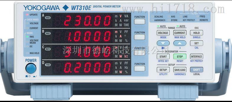 全新数字功率计,功率分析仪 WT300E,日本 横河 YOKOGAWA【优质供应】