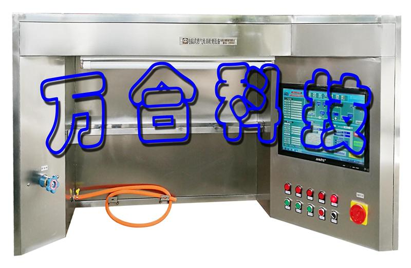燃气灶具综合性能检测设备(生产线专用)WH-ZJ01-401A