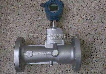 LUX-200旋进旋涡流量计|厂家价格580元钱