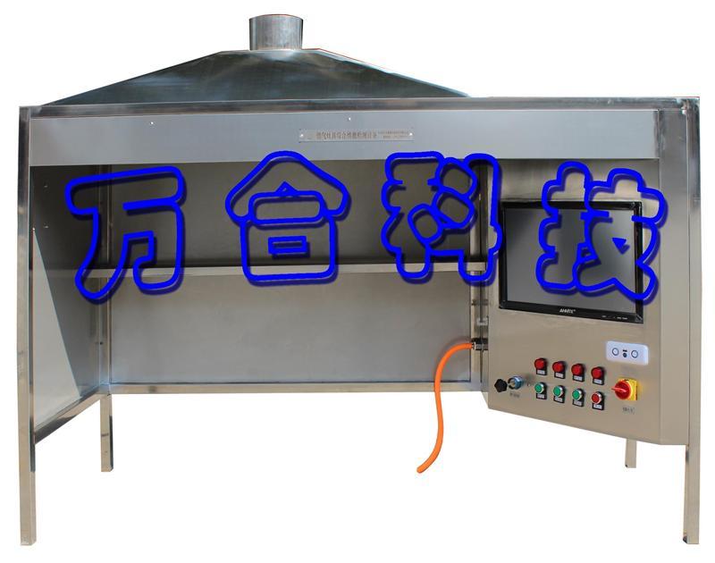 燃气灶具综合性能检测设备WH-ZJ01-401C