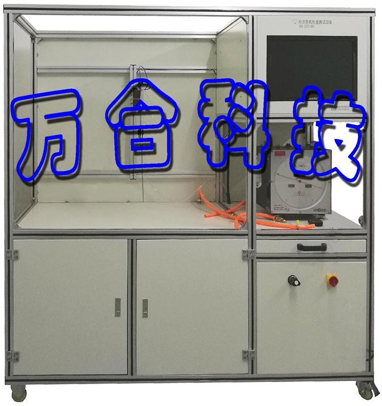 燃气灶具综合性能检测设备WH-ZJ01-400B