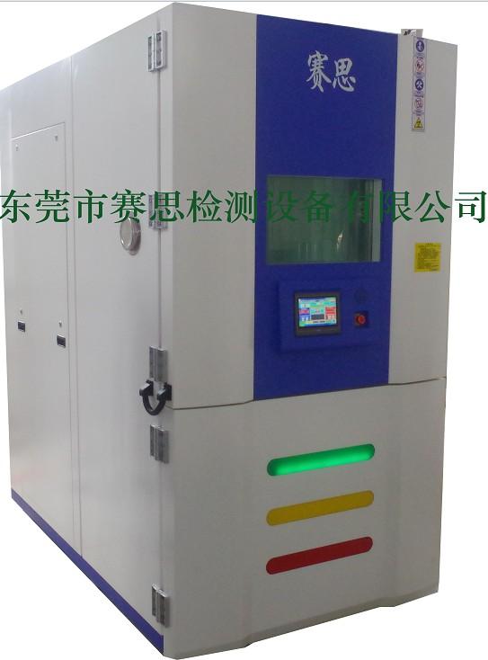 高低温硅油冲击试验箱30年军用品质