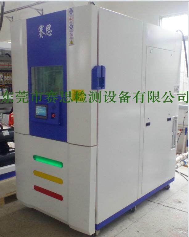 液态冷热冲击试验箱20年研发制造