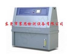 紫外线耐光试验箱