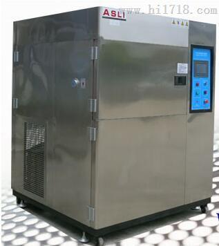 冷热两厢式冲击试验箱