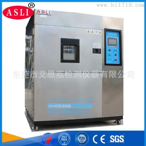 磁制冷材料冷热冲击试验箱
