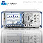 cmw500寬帶無線通信測試儀低價租售