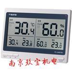 供应日本佐藤温度计PC-5400TRH
