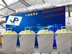 干式血液溶浆机JPJD-4L,厂家报价 制造商干式血液溶浆机GIPP继谱