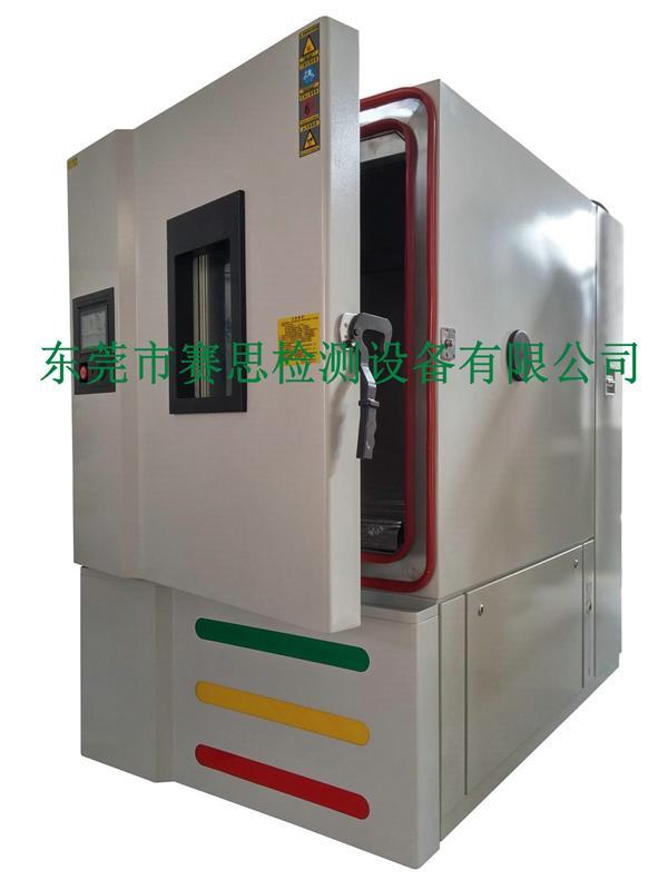 高低温交变湿热试验箱优质工厂