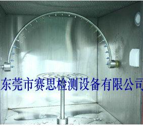 摆管淋雨试验箱30年放心品质