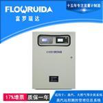 深圳廠家直銷智能IC卡預付費