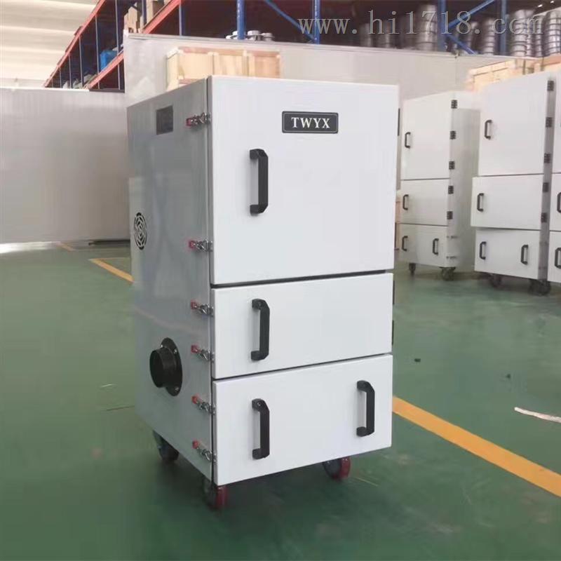 粉尘吸尘器集尘机YX-1500