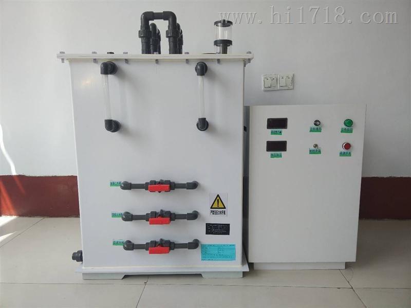 水消毒设备二氧化氯发生器运行稳定,价格低