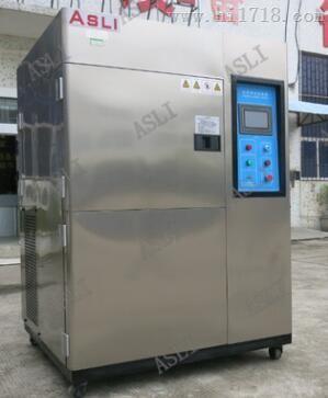 非标冷热冲击试验箱
