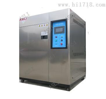 磁铁冷热冲击试验箱