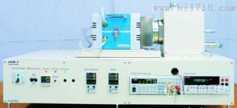 北京供应ZEM-3热电性能分析系统