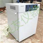CO2。。。二氧化碳培養箱