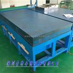 爆款铸铁钳工台,厚10MM钢板工作台生产厂家