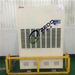 空气除湿器专业制造厂家直销
