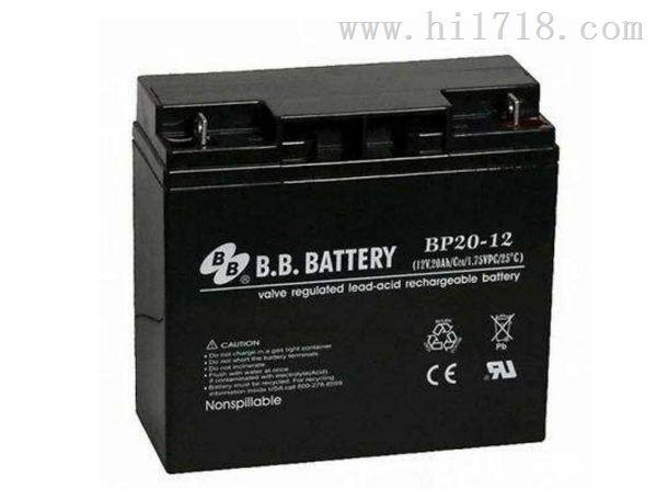原装BB蓄电池BP20-12,12v20ah免维护铅酸蓄电池,现货供应,假一罚十