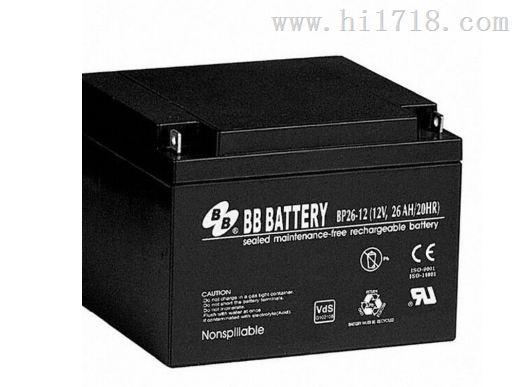 台湾美美蓄电池,bb品牌型号齐全,BP20-12,厂家直出,量大从优