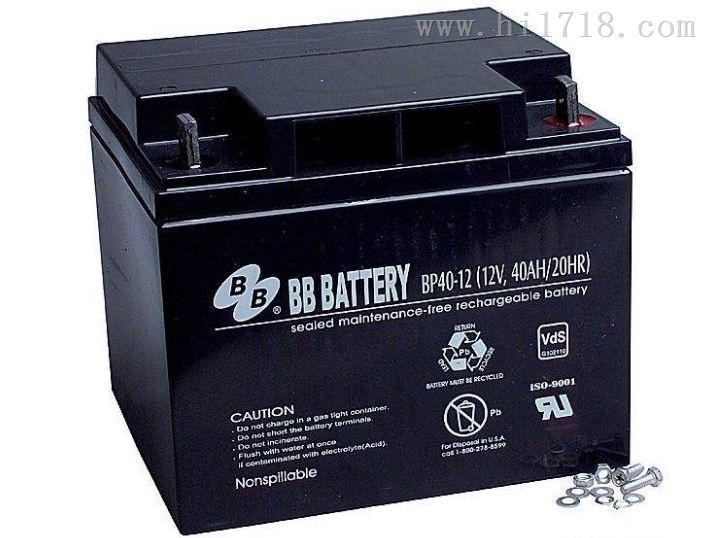 BP40-12铅酸电池长