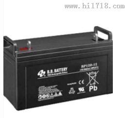 台湾BB蓄电池BP120-12,12v120ah铅酸免维护电池,规格:407*173*210