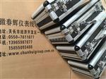 chunhui振动探头YZHB-A2-B1-C1-D5-E1-F1-G1 0-200um