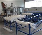 意大利进口全自动打卷机包装机验布机对折打卷机