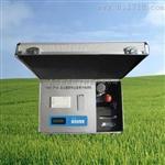 HM-TYB 恒美土壤养分速测仪