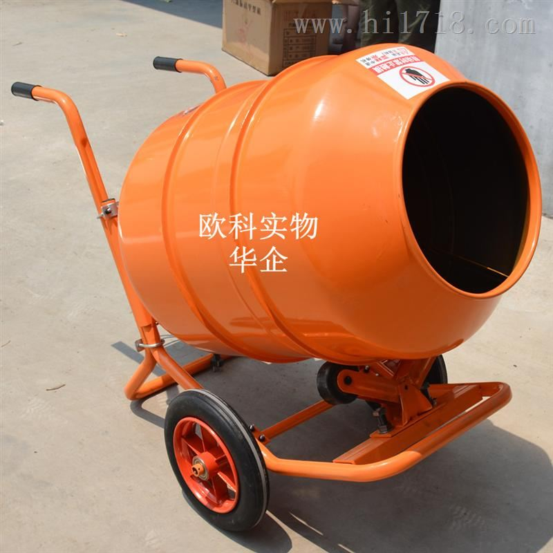 > 加厚型滚筒式混凝土搅拌机电动立式小型水泥混凝土砂浆机 > 高清图片