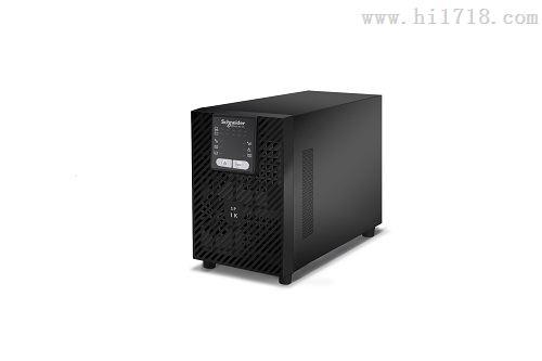 1kva施耐德ups电源800w供电在线式现货供应