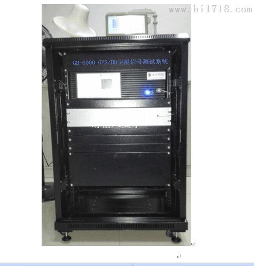 GPS信号发生器GB-6000