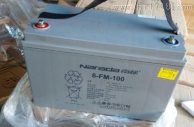 无锡光合硅能蓄电池(中国)营销部