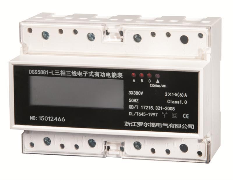 三相导轨式安装远程通断电电能表(7P)